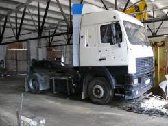 МАЗ 5440А9-1320-031. , 11 122 куб. см., 18 500 кг.