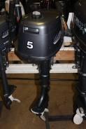 Allfa. 5,00л.с., 2-тактный, бензиновый, нога S (381 мм), Год: 2016 год