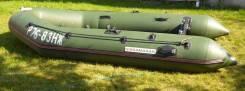 Nissamaran. Год: 2006 год, длина 360,00м., двигатель подвесной, бензин