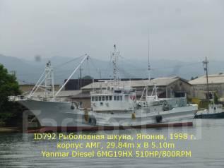 Шхуна рыболовная 30 м в металлическом корпусе из Японии. длина 30,00м., двигатель стационарный, 510,00л.с., дизель. Под заказ