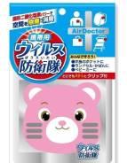 Блокатор вирусов детский Air Doctor / Япония