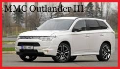 Дуги багажника. Mitsubishi Outlander, GF4W, GF7W, GF3W, GG2W, GF2W Двигатели: 4B12, 4B11, 6B31