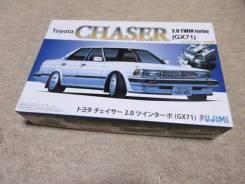 Модель Toyota Chaser GX71 масштаб 1:24 для сборки (склеивания). Под заказ