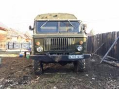 ГАЗ 66. , 4 200куб. см., 3 000кг., 4x4