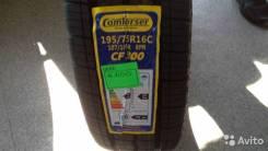 Comforser CF300. Всесезонные, без износа, 4 шт
