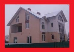 Строительство домов под ключ, облицовка! Бригада русских строителей