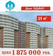 1-комнатная, улица Ватутина 4д. 64, 71 микрорайоны, застройщик, 25 кв.м. Дом снаружи