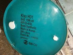 GS Oil Multi Plus. Вязкость SAE 15W40, полусинтетическое