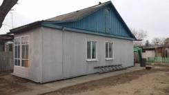 Продаю дом в рядом озеро Ханка, село Новокочалинск 55 кв. м +50 соток. ул. Клубная 27, р-н Ханкайский район, площадь дома 55 кв.м., скважина, электри...