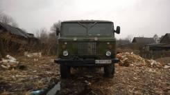 ГАЗ 66. Продам грузовик газ 66, 4 250 куб. см., 3 000 кг.