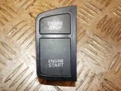 Кнопка старт/стоп 2005-2011 Audi A6 C6