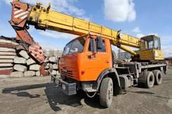 Ивановец КС-45717К-1. Продаю автокран, 25 000 кг., 22 м.