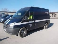 Ford Transit Van. Грузовой фургон, 2 400 куб. см., 1 500 кг.