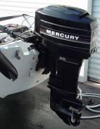 Mercury. 25,00л.с., 2х тактный, бензин, нога S (381 мм), Год: 2002 год