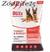 Корм сухой с индейкой и ячменем для собак всех пород Blitz (Блиц) 15кг