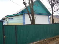 Продается дом с участком в Кавалерово. Луговая 48, р-н Кавалеровский, площадь дома 56 кв.м., водопровод, скважина, электричество 10 кВт, отопление тв...