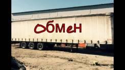Lecitrailer. Продаю Полуприцеп, 30 000 кг.
