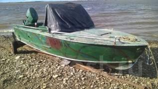 купить лодка прогресс 4 хабаровск