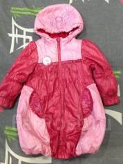 Пальто. Рост: 86-98 см
