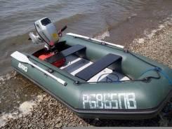 Brig. Год: 2003 год, длина 2,65м., двигатель подвесной, 5,00л.с., бензин