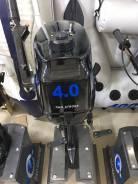 Speeda. 4,00л.с., 2х тактный, бензин, нога S (381 мм), Год: 2017 год