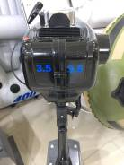 Speeda. 3,50л.с., 2х тактный, бензин, нога S (381 мм)