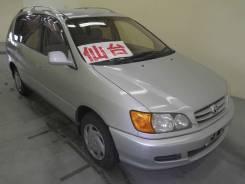 Toyota Ipsum. 15, 3SFE 3CTE
