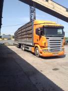 Scania R. Продается автопоезд 380 с прицепом тандем SP-18 2007г., 12 500 куб. см., 26 000 кг.
