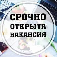 Работа, подработка в интернете!