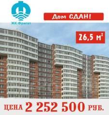 1-комнатная, улица Ватутина 4д. 64, 71 микрорайоны, застройщик, 26 кв.м. Дом снаружи