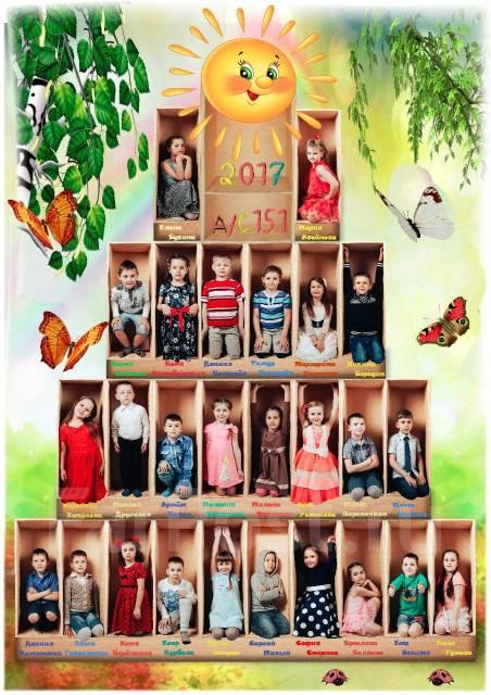 Детский и семейный фотограф. Видеосъемка. Детсады и школы, корпоративы