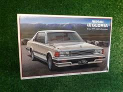 Модель Nissan Gloria масштаб 1:24 для сборки (склеивания) Aoshima