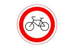 Дорожный знак 3.9. Движение на велосипедах запрещено