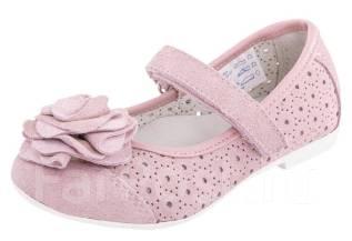 Элегантные туфли из натуральной кожи. Длина по стельке 17-17,5 см.