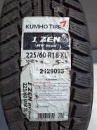 Kumho KC16. Зимние, под шипы, 2014 год, без износа, 4 шт