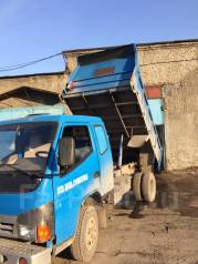 самосвал грузовик,производство КНР, 2006. Грузовой самосвал 5 тн, 3 800 куб. см., 5 000 кг.