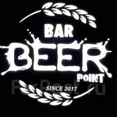 Повар-универсал. Срочно в Beerpoint Bar требуется повар. Beerpoint Bar. Ип Мельникова. Улица Амурская 8