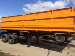 Нефаз 9509. Самосвальный полуприцеп , 20 000 кг.