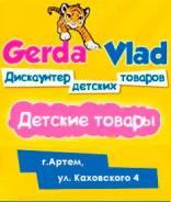 Детские товары оптом. Доставка по России