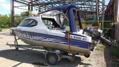 Gladius. Год: 2010 год, длина 5,20м., двигатель подвесной, 90,00л.с., бензин