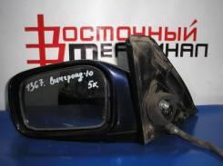 Зеркало заднего вида боковое. Mazda Familia, WFY10, VEY10 Nissan AD, VEY10, WFY10 Nissan Wingroad, WFY10