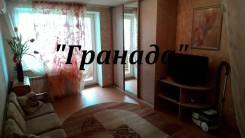 1-комнатная, улица Тухачевского 66. БАМ, агентство, 40 кв.м.