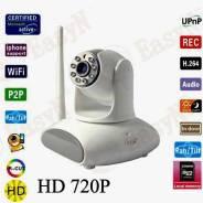 EasyN H3-187V HD. с объективом