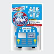 Детский вирус блокер Air Doctor / Япония