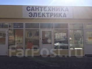 Продам готовый бизнес. Магазин сантехники