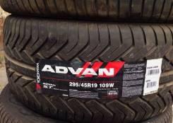 Yokohama Advan ST V802. Летние, 2010 год, без износа, 2 шт