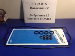 Прокладка клапанной крышки. Honda: CR-V, Domani, Orthia, Integra, Ballade, Stepwgn, S-MX Двигатели: B18B3, B18A2, B18A1, B18B1, B18B4
