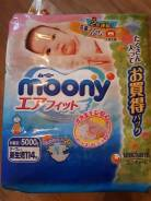 Moony. 0-5 кг 114 шт