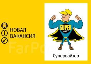 Региональный менеджер. Требуется региональный супервайзер. ИП Гитина А.В. Симферополь