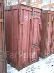 Продам контейнер УКК 3 (5) в Дальнегорске